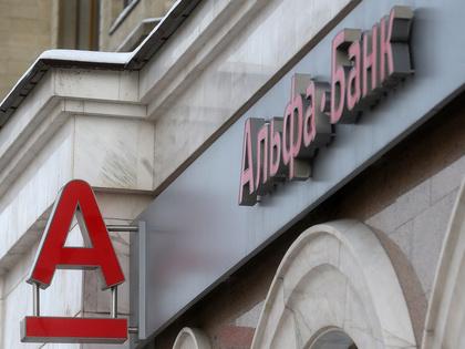 Альфа-Банк готов санировать банки в рамках старого механизма