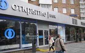 ЦБ: банк «Открытие» может быть дополнительно докапитализирован в 2018 году
