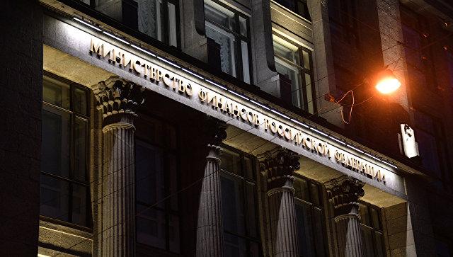 Минфин России планирует выпуск ОФЗ в юанях на регулярной основе
