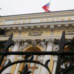 Банк «Канский» лишен лицензии
