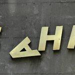 Суд принял решение о принудительной ликвидации банка «Анелик Ру»