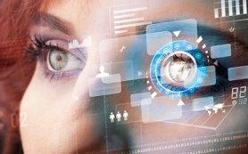 Банки передадут МВД и ФСБ биометрию граждан без их согласия