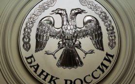 Аналитик Сбербанка рассказал о рисках при санации Бинбанка и банка «ФК Открытие»