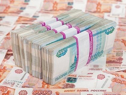 Россиянам могут простить долги по налогам на десятки миллиардов рублей