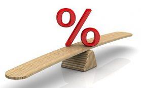 Максимальная ставка топ-10 банков по рублевым вкладам осталась на уровне 7,38%
