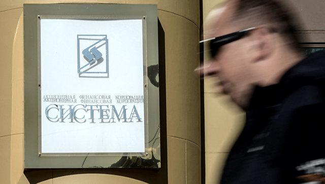 Приставы сняли запрет на получение АФК «Система» дивидендов от МТС, «Медси» и БЭСК