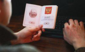 Граждане РФ смогут дистанционно открывать счета в банках летом 2018 года