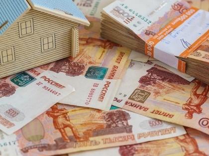 Объем ипотеки на руках у россиян удвоится за три года