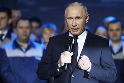 Владимир Путин пойдет на выборы президента в четвертый раз