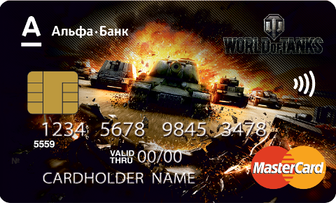 Альфа-Банк предлагает карты для геймеров