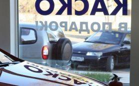 В России продлен срок отказа от навязанной страховки