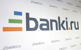 Банк «Авангард» стал победителем «Народного рейтинга — 2017»