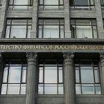 Минфин написал проект закона о допуске иностранцев к страхованию в РФ
