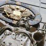 ВС разрешил взыскивать ущерб с владельцев лопнувших банков в процессе банкротства