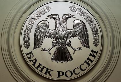 Российские банки разделятся на универсальные и базовые