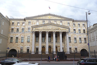 В Санкт-Петербурге вынесен приговор организатору финансовой пирамиды