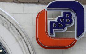 Братья Ананьевы увеличили долю в Промсвязьбанке до 70%