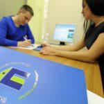Банк Жилищного Финансирования предлагает посетителям Банки.ру специальный вклад «Лидер»