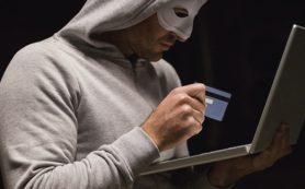 Карточный переполох: как воруют деньги с банковского пластика