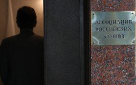 Мошенники от имени АРБ предлагают гражданам вернуть деньги из-за рубежа