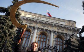 Банк России лишил лицензий Расчетно-Кредитный Банк и ПартнерКапиталБанк