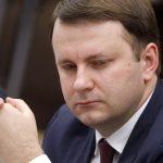 Орешкин: кредитный рейтинг РФ в ближайшие годы может войти в категорию «А»