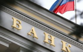 В январе нормативы ЦБ нарушили 25 кредитных организаций