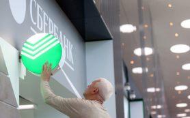 Покупателем украинского Сбербанка может стать белорусский Паритетбанк