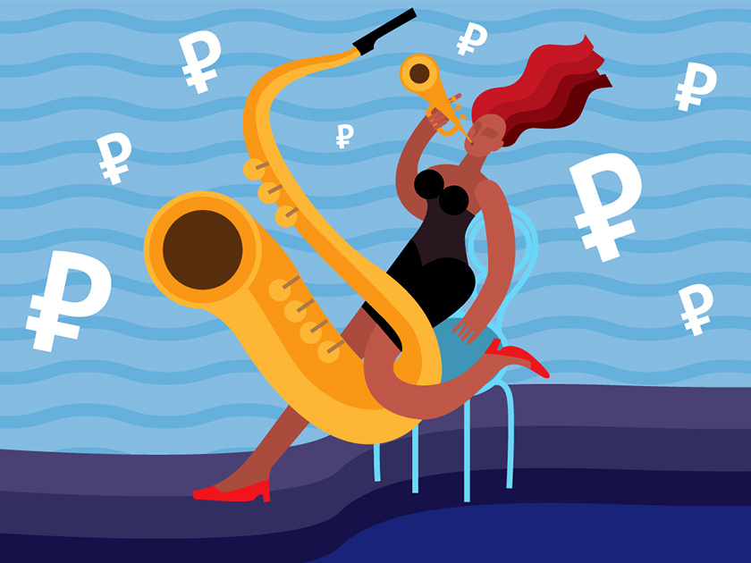 Джаз без трубы