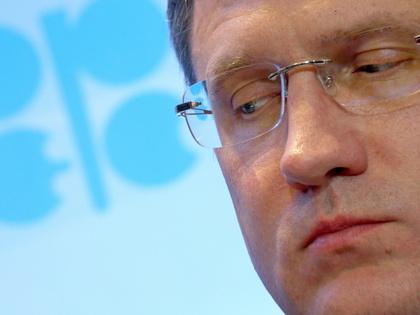 Россия может выйти из сделки ОПЕК+