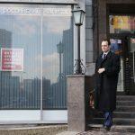 «ДОМ.РФ» выставляет на продажу корпоративный портфель «Российского Капитала» на 140 млрд рублей