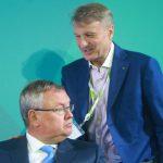 ВТБ и Сбербанк раскроют налоговые риски в режиме онлайн