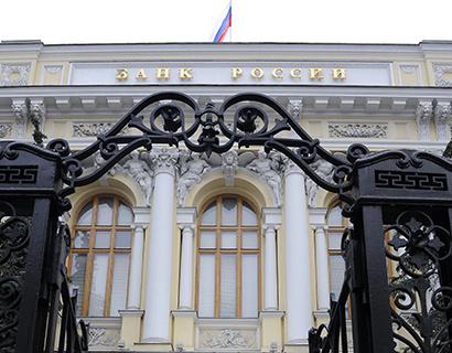 ЦБ отозвал лицензию у банка «Алжан»