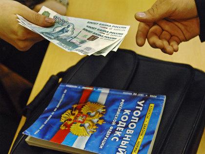 ФНС напоминает банкирам об уголовной ответственности за предупреждение клиента о блокировке счета