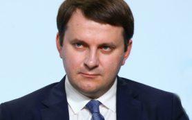 Орешкин назвал возможные сроки продажи управляемых ЦБ банков