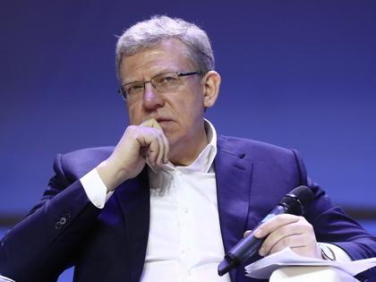 Кудрин назвал сроки повышения пенсионного возраста в РФ