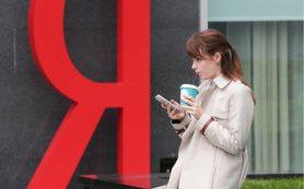 «Яндекс.Касса» поможет магазинам продавать товары в кредит или в рассрочку