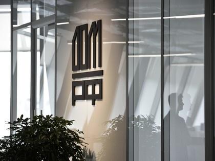 АИЖК изменило фирменное наименование на «Дом.рф»