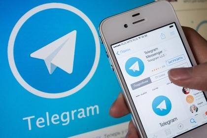 Роскомнадзор подал иск в суд об ограничении доступа к Telegram