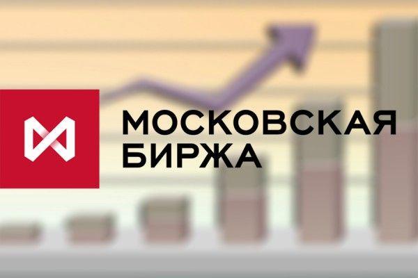 Онлайн: российский фондовый рынок начал день ростом