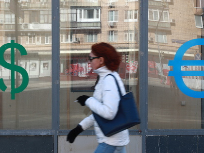 Хроника биржевого курса рубля 11 апреля