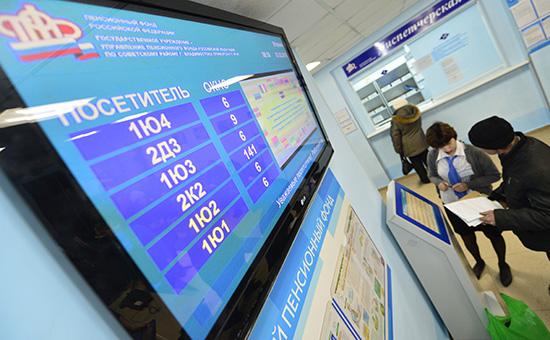 Новые нормы законопроекта о переводе пенсионных накоплений заработают не раньше 2019 года
