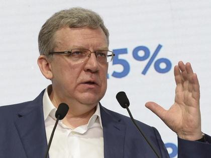 Глава ЦСР Алексей Кудрин объяснил смысл бюджетного маневра