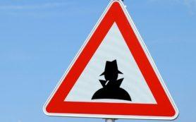 В Сети обнаружен очередной «банк с господдержкой» без лицензии ЦБ