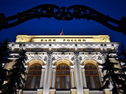 ЦБ лишил лицензий банки «Новый Кредитный Союз» и «Эльбин»
