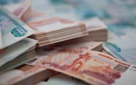 Кабмин установил минимальный уровень рейтинга банка для размещения госсредств