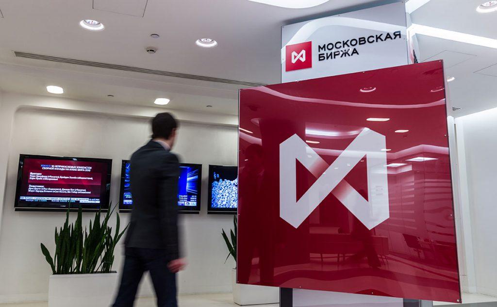 Московская биржа прокомментировала претензии Генпрокуратуры