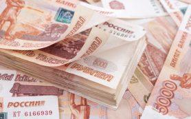 В проекте поправок к бюджету-2018 прописано по 5 млрд рублей для Промсвязьбанка и РСХБ