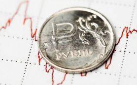 Максимальная ставка топ-10 банков по рублевым вкладам снизилась до 6,37%