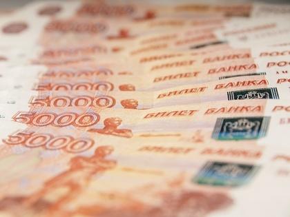 ЦБ: прибыль банковского сектора РФ за январь — апрель 2018 года составила 537 млрд рублей